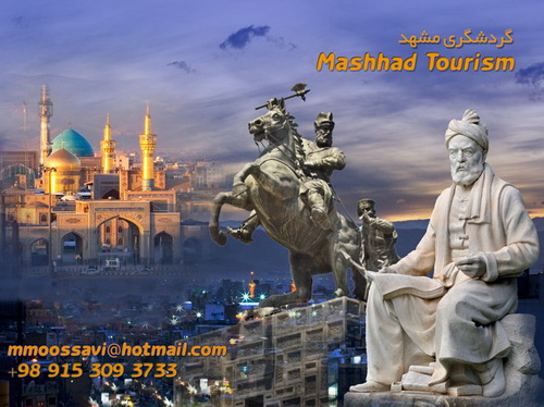 Mashhad Tourism گردشگري مشهد